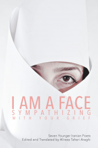 Face_Cover_Front_Web
