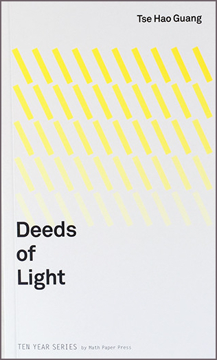 Deeds of Lights