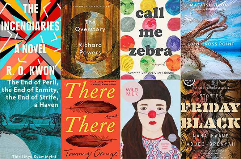 Best Of 2018 Best Fiction Books Entropy