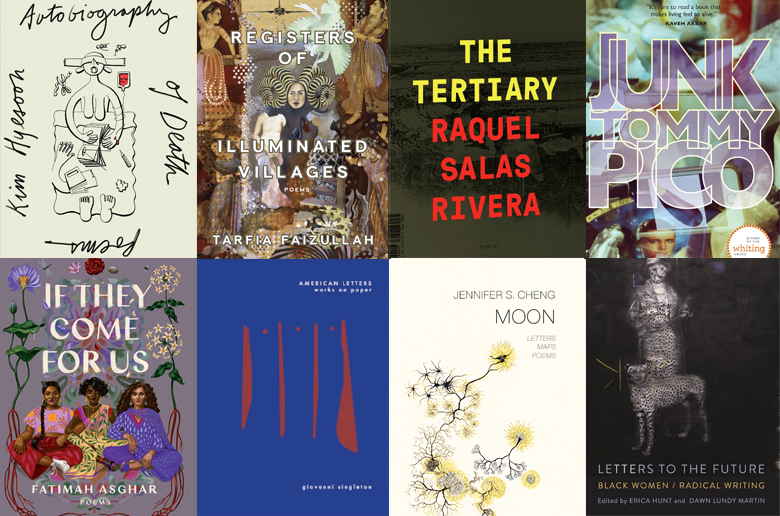 Best of 2018: Best Poetry Books & Poetry Collections – ENTROPY